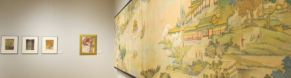 Partial view of the 20-foot Chinese scroll being exhibited at St. Bonaventure University's Quick Center
